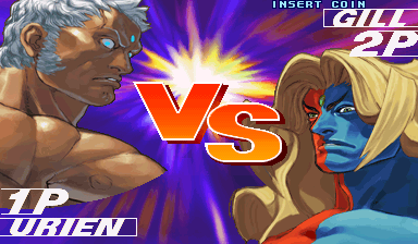 Urien vs Gill Street Fighter III Third Strike